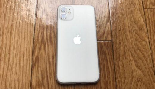 【辛口レビュー】iPhone11を購入した感想【トラブルあり】