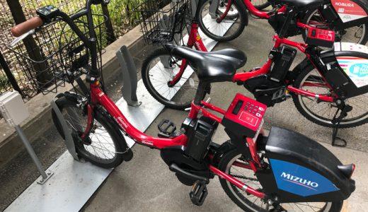 東京のレンタサイクル(自転車シェアリング)を1ヶ月間利用した感想