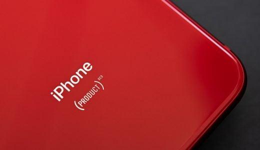 iPhone8赤(レッド)が発売!感想、おすすめケースなど紹介