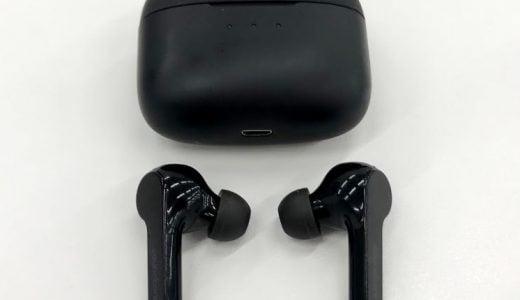黒のAirpods新型もどき?Liberty Air ワイヤレスイヤホンの感想