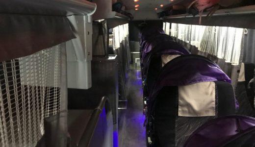 新幹線と比較。大阪~東京間を高速バスで移動したレビュー【3列シート昼便&夜行便】