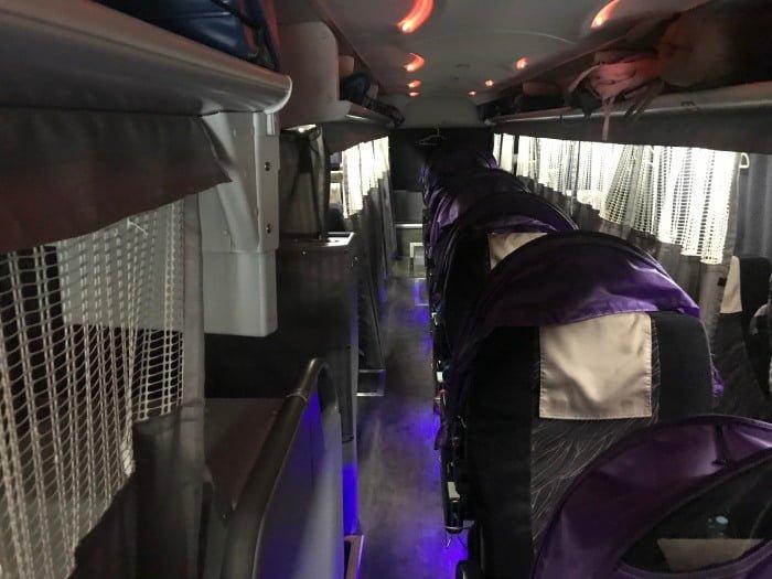 東京 夜行 バス 大阪