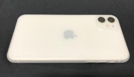アマゾンで安く買えるiPhone11用の極薄ケース3選